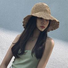 [binary01] 레이스미 파나햇 모자(Lace Me Panama Hat)