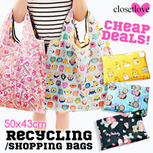 Cheap Deal! Cute Portable Recycling Bag/ Shopping Bag/ Sanrio/ Tsum Tsum/ Melody/ Hello Kitty