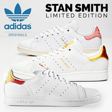 ADIDAS ORIGINAL | STAN SMITH | LIMITED EDITION | LIMITED STOCK | UNISEX |