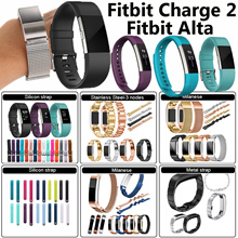 Freebies-Q0010 Latest Strap Fitbit Alta HR Fitbit Charge 2 band Superior Quality Milanese Silicone