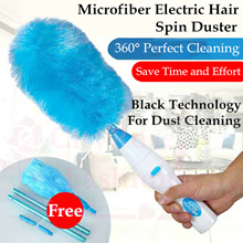 2018 New Electronic Hair Brush Spin Electric Hand Duster Motorized Dust Wand Removes Dust Home Clean