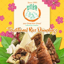 5 + 5 Super Bundle [Ready To Eat] Official Joo Chiat Kim Choo Traditional Rice Dumpling