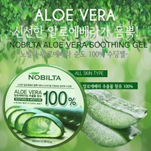 [100% From JEJU island in South Korea] 2+1 Aloe Vera Soothing Gel Promotion! (300ml+300ml+300ml)