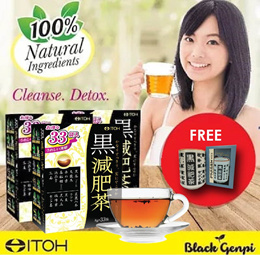 FREE TRADITIONAL JAPANESE TEA CUP💎💖Itoh Black Genpi (Slimming) Tea💖💎NOW $55 ONLY!