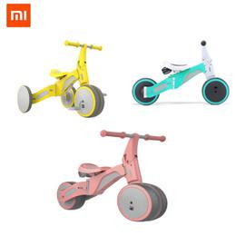 小米柒小佰变形儿童车