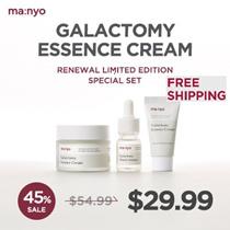 ▶LIMITED SPECIAL SET◀[Manyo Factory]★Galactomy Essence Cream 50ml★Skin Regenerating Cream