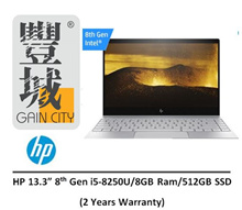 [Gain City] HP Envy 13-AD116TU Laptop (New Q3-2017) i5-8250U/512GB SSD/8GB DDR3 (2 Years Warranty)
