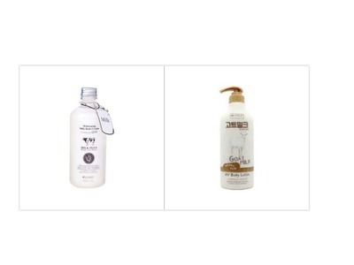 BATH CREAM+BODY LOTION