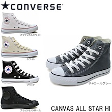 HI Converse All Star High Cut Sneakers Ladies Men Canvas CANVAS ALL STAR HI Shoes Classic Shoes 22cm-30cm 22cm-30cm