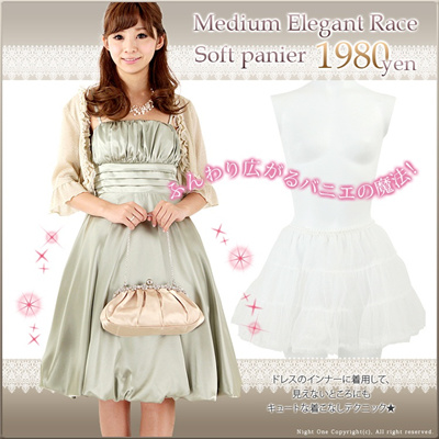 60561b7f6a19 Medium elegant lace soft pannier pannier adult children volume skirt white  party party dress wedding dress