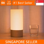 💖LOCAL SELLER💖 [Xiaomi Mijia Bedside Lamp]Table lamp bedside lamp 100% Giunone Xiaomi Bedside Lamp