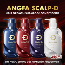 (2 Day Sales) ANGFA Scalp-D Medical Hair Growth Shampoo/ Scalp Pack Hair Growth Conditioner for Men