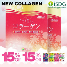 CNY NEW LOSE WEIGHT ITEM!! [ISDG] AUTHORISED SELLER ♥ ISDG JAPAN NO.1 ENZYME SLIMMING/DETOX/BURN FAT