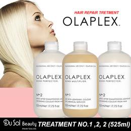 ★ OLAPLEX ★ 3-PIECES TREATMENT SET (NO.1 X 1 + NO.2 X 2 525ml EACH) ★ PROFESSIONAL HAIR CARE ★