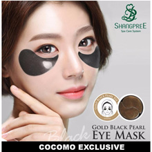 ❤BUY 1+1 FREE❤ PREMIUM QUALITY BLACK PEARL EYE MASKS / CRYSTAL BB CREAM ❤ SHANGPREE ❤
