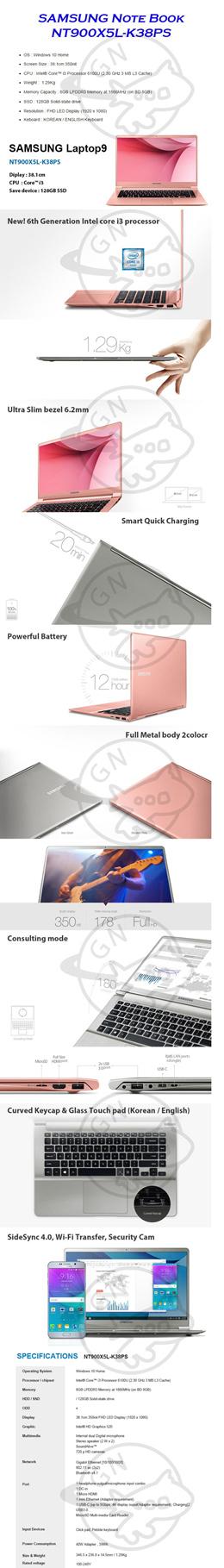 SAMSUNG SAMSUNG Notebook 9 Metal NT900X5L-K38PS Lite Laptop Windows10 / 6th SSD / Core i3 / Samsung