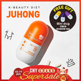 [GRN+]KOREA HOT DIET #JUHONG #CHITOSAN #BEAUTY #FAT OUT #BELLY FAT #REMOVE#kfood