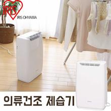 [Iris] [clothes drying dehumidifier DDB-20 dehumidification amount 2L / timer function / IRIS OHYAMA / Japan Shipping