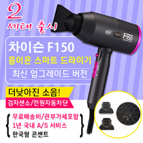 # 2 Generation Release # Kasson High Output Negative Ion Hair Dryer F150 / 220v Korean Power Cord / 3 Type Tool Presentations / Black Gray / Fee Included / VAT included