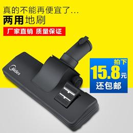 Haier America Dragon Electrolux vacuum cleaner accessories floor brush dual brush tip brush head pul