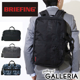 f28562d8b1b9  Japanese genuine  Briefing briefcase BRIEFING 3WAY Brief NEO S-3 COMMUTER  commuter A4
