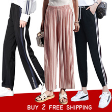 High Quality Womens Fashion Pants Ladies Loose Pants Plus Size S-XXL Long Casual Pants