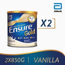 Ensure Gold Vanilla 850G X2