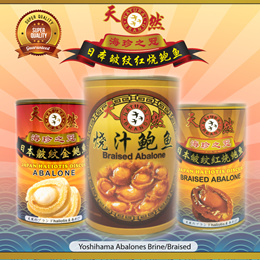 ABALONE GALORE YOSHIHAMA 180G ♛ Quality Abalones in Brine and Braised Soup ♛ FOR CNY 2020