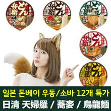 Japanese popular cup noodles Nonshin Donbeyu set (12 bundles) / Curry Udon / Beef Udon / Duck soup soba / Kitsune Udon / Deep-fried soba