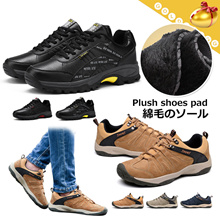 Anti-slip function◆Winter Outdoor Sports Safety Shoes for Men◆ Camping/ Hiking/ Jogging/ Bicycle/ Motor-cycling/ Sneakers/ 2 styles/ 39-44 sizes