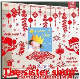 2017 Chinese New Year wall stickers stickers shop window decals glass windows decorations Chinese kn