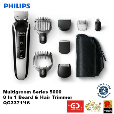 qoo10 philips multigroom series 5000 8 in 1 beard and hair trimmer qg3371 diet tools. Black Bedroom Furniture Sets. Home Design Ideas