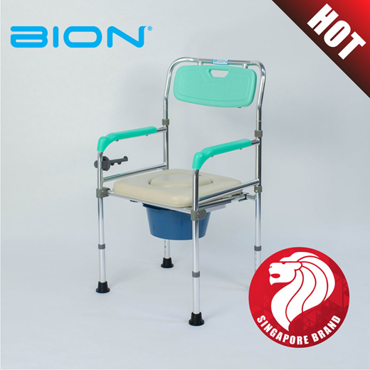 [S$139.50](▼10%)BION Commode Chair Series [Click in! More surprise!]