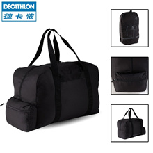 Decathlon high capacity folding bag hand luggage travel bag men and women 55L NEWFEEL b