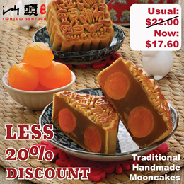 [Swatow Restaurant] 2018 Handmade Freshly Baked Traditional Mooncakes [Less Sugar] 2 pcs