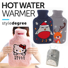 ★ HOT WATER BAG WITH POUCH !★Adorable Cuddle flask pack warmer cool heat pad heater travel warmer