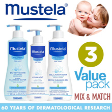★FREE SHIPPING+BUNDLE DEAL★ MUSTELA Baby n Maternity Complete range. 99% Natural Ingredients.
