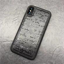 法国潮牌Agnes b.苹果8plus手机壳皮质时尚个性iPhone7全包边软壳