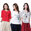 [NEW Updated 18/12/2016 *D01-D07] ~ Size S-6XL ~ Long/Short Sleeve Linen/Cotton/Chiffon comfortable ladies blouse *** Multi Design