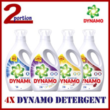 DYNAMO LAUNDRY DETERGENT / BUNDLE OF 4 / OTHER VARIANTS AVAIL / SOFTENER
