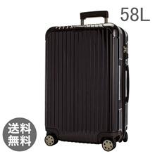 【E-Tag】 RFID tag RIMOWA Rimowa 【4 wheels】 Salsa Deluxe suitcase multi 872.63 87263 【Salsa Deluxe】 Multiwheel Brown 58L (8