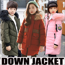 2018 Children winter jacket / winter coat /down jacket /Boys n Girls/winter wear /kids winter jacket