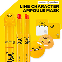 CLEARANCE SALE Holika Holika - LAZY&EASY Gudetama Blush On Masker Lip Tint  Nail Kit ...