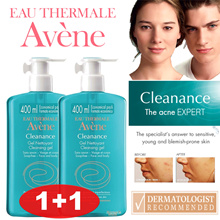 [1+1 PROMO] AVENE Cleanance Skincare for sensitive acne-prone skin. Cosrx Medicube Innisfree Laneige