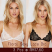3x Summer Style Anti-Odour  Soft Floral Sexy Lace Bra - PREMUM QUALITY CLEARANCE SALE LOWEST IN TOWN