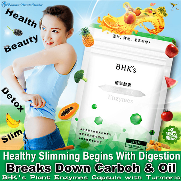 3+1 FREEBHKs Full-Spectrum Plant EnzymesImmortalitySlimBeauty Deals for only S$38.88 instead of S$38.88