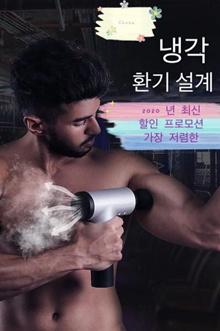 2020 latest model / discount promotion / most affordable price / massage gun / massage device / muscle massage / fitness massage