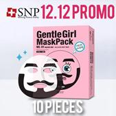 [SNP] 12.12 DEAL -Gentle Girl Masks-  [💪Machoboy / 💖Loverboy / 😈Badboy / 🤓Dandyboy] 10 Pcs