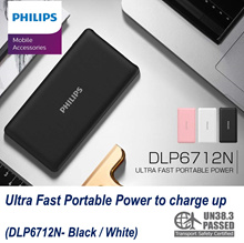 Philips 10,000mAh Ultra Fast Light Powerbank Li-Polymer USB Type C Input | DC 5 V 1A, 2.1A USB port