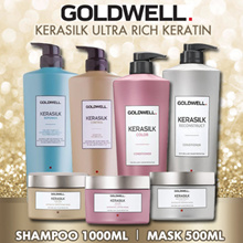 CHEAPEST ON QOO10! Goldwell Kerasilk Ultra Rich Keratin 1000ml - Shampoo/ Conditioner